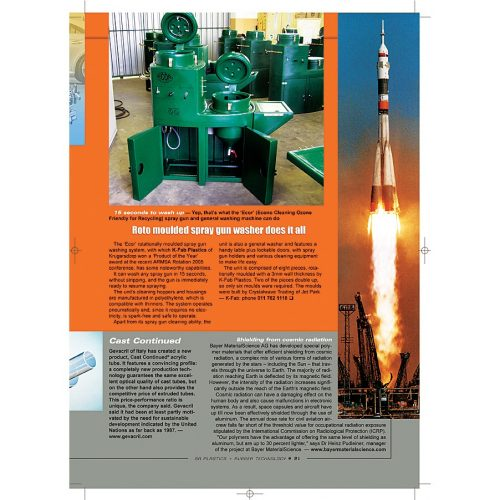 SA Plastics - August '05 (1).qxp